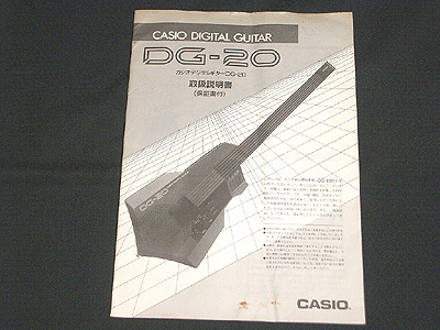 カシオ デジタルギター DG-20